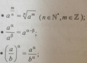 Bài tập trắc nghiệm Giải tích 12 | Bài tập và Câu hỏi trắc nghiệm Giải tích 12