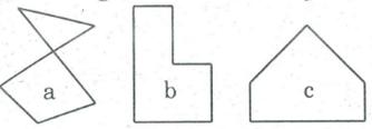Giải sách bài tập Toán 8   Giải bài tập Sách bài tập Toán 8