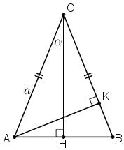 Giải bài 2 trang 40 sgk Hình học 10 | Để học tốt Toán 10