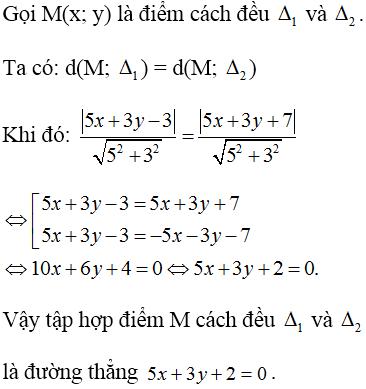 Giải bài 3 trang 93 SGK hình học 10   Giải toán lớp 10