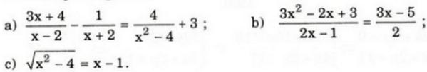 Giải bài 4 trang 70 sgk Đại số 10 | Để học tốt Toán 10