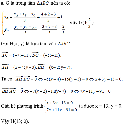 Giải bài 5 trang 93 SGK hình học 10 | Giải toán lớp 10