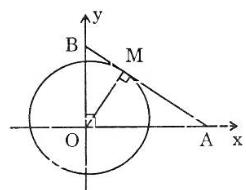 Giải bài 6 trang 79 SGK Đại Số 10 | Giải toán lớp 10