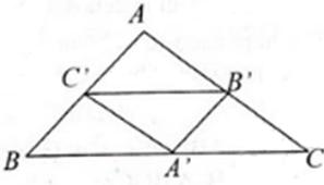 Giải bài 7 trang 27 sgk Hình học 10 | Để học tốt Toán 10