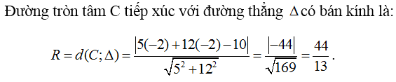 Giải bài 9 trang 81 SGK hình học 10 | Giải toán lớp 10