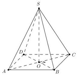 Giải bài 3 trang 104 sgk Hình học 11 | Để học tốt Toán 11
