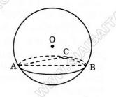 Giải bài 1 trang 50 sgk Hình học 12 | Để học tốt Toán 12