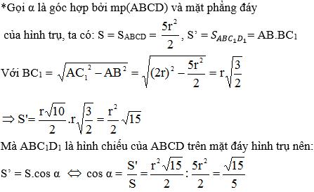 Giải bài 10 trang 40 sgk Hình học 12 | Để học tốt Toán 12