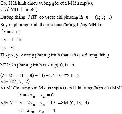 Giải bài 10 trang 93 sgk Hình học 12 | Để học tốt Toán 12
