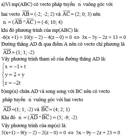 Giải bài 11 trang 101 sgk Hình học 12 | Để học tốt Toán 12