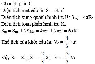 Giải bài 11 trang 53 sgk Hình học 12 | Để học tốt Toán 12