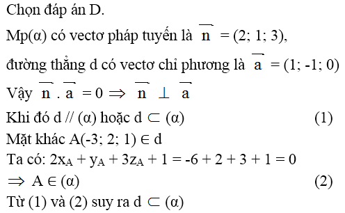 Giải bài 14 trang 97 sgk Hình học 12 | Để học tốt Toán 12