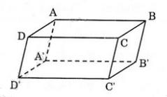 Giải bài 3 trang 68 sgk Hình học 12 | Để học tốt Toán 12