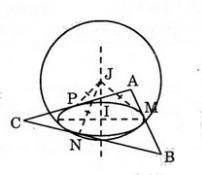 Giải bài 4 trang 49 sgk Hình học 12 | Để học tốt Toán 12