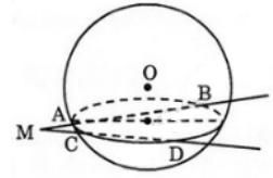 Giải bài 5 trang 49 sgk Hình học 12 | Để học tốt Toán 12