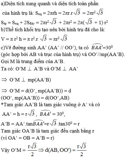 Giải bài 7 trang 39 sgk Hình học 12 | Để học tốt Toán 12