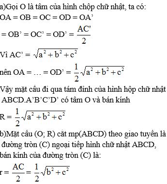 Giải bài 7 trang 49 sgk Hình học 12 | Để học tốt Toán 12