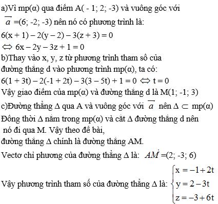Giải bài 7 trang 92 sgk Hình học 12 | Để học tốt Toán 12