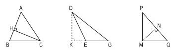Giải bài 2 trang 86 sgk Toán 5 | Để học tốt Toán 5