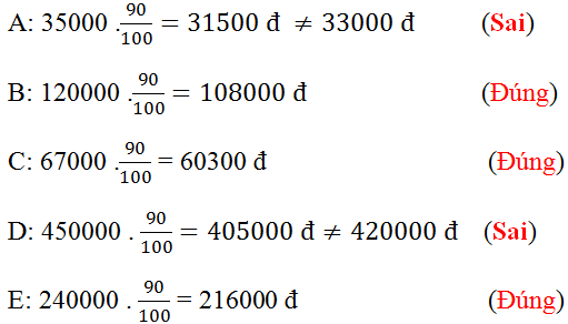 Giải bài 123 trang 53 SGK Toán 6 Tập 2 | Giải toán lớp 6