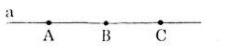 Giải bài 34 trang 116 SGK Toán 6 Tập 1 | Giải toán lớp 6