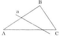 Giải bài 36 trang 116 SGK Toán 6 Tập 1 | Giải toán lớp 6