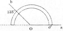Giải bài 4 trang 96 SGK Toán 6 Tập 2 | Giải toán lớp 6