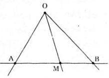 Giải bài 5 trang 73 SGK Toán 6 Tập 2 | Giải toán lớp 6