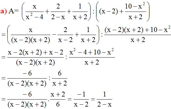 Giải bài 14 trang 131 SGK Toán 8 Tập 2 | Giải toán lớp 8