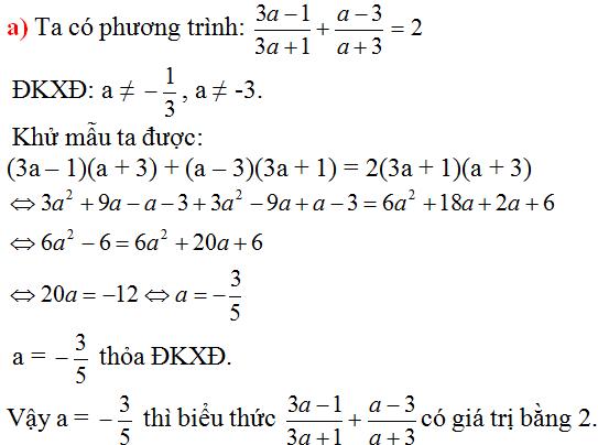 Giải bài 33 trang 23 SGK Toán 8 Tập 2 | Giải toán lớp 8