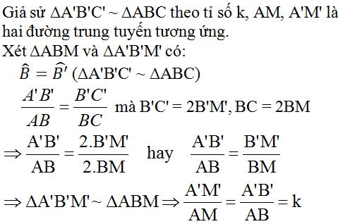 Giải bài 33 trang 77 SGK Toán 8 Tập 2 | Giải toán lớp 8