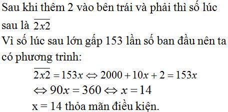 Giải bài 42 trang 31 SGK Toán 8 Tập 2 | Giải toán lớp 8