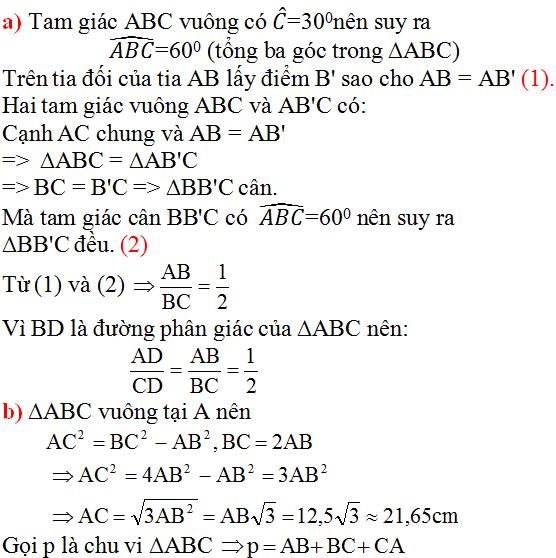 Bài 60 trang 92 SGK Toán 8 Tập 2 | Giải bài tập Toán lớp 8 hay nhất tại  VietJack