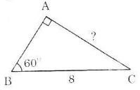 Để học tốt Toán 9   Giải bài tập Toán 9