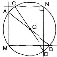 Giải bài 17 trang 75 SGK Toán 9 Tập 2 | Giải toán lớp 9