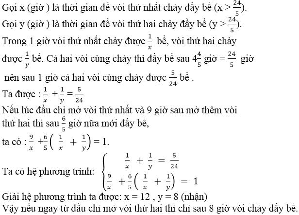 Giải bài 32 trang 23 SGK Toán 9 Tập 2 | Giải toán lớp 9