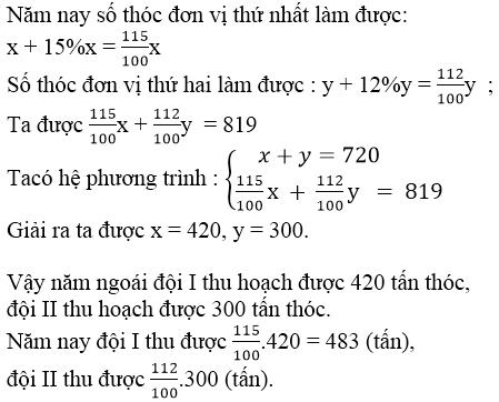 Giải bài 46 trang 27 SGK Toán 9 Tập 2 | Giải toán lớp 9