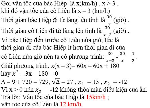 Giải bài 47 trang 59 SGK Toán 9 Tập 2 | Giải toán lớp 9