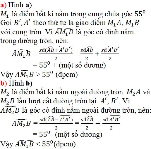 Giải bài 47 trang 86 SGK Toán 9 Tập 2 | Giải toán lớp 9