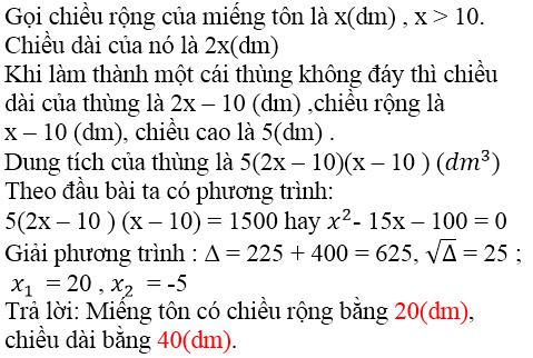 Giải bài 48 trang 59 SGK Toán 9 Tập 2   Giải toán lớp 9