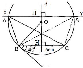 Giải bài 49 trang 87 SGK Toán 9 Tập 2 | Giải toán lớp 9