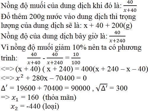 Giải bài 51 trang 59 SGK Toán 9 Tập 2 | Giải toán lớp 9