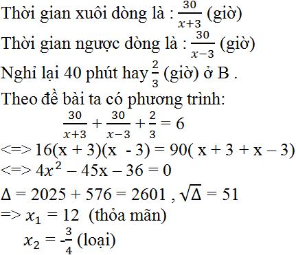 Giải bài 52 trang 60 SGK Toán 9 Tập 2   Giải toán lớp 9