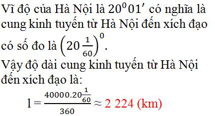 Giải bài 74 trang 96 SGK Toán 9 Tập 2   Giải toán lớp 9