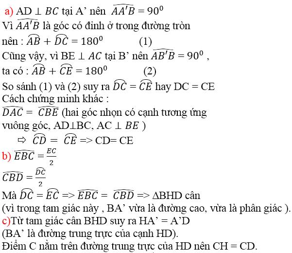 Giải bài 95 trang 105 SGK Toán 9 Tập 2 | Giải toán lớp 9
