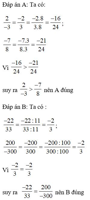 Trắc nghiệm: So sánh phân số - Bài tập Toán lớp 6 chọn lọc có đáp án, lời giải chi tiết