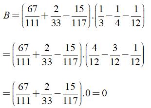 Trắc nghiệm: Tính chất cơ bản của phép nhân phân số - Bài tập Toán lớp 6 chọn lọc có đáp án, lời giải chi tiết