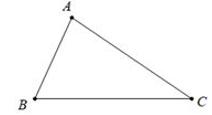 Toán lớp 7   Lý thuyết - Bài tập Toán 7 có đáp án