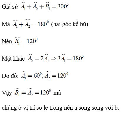 Trắc nghiệm: Hai đường thẳng song song - Bài tập Toán lớp 7 chọn lọc có đáp án, lời giải chi tiết