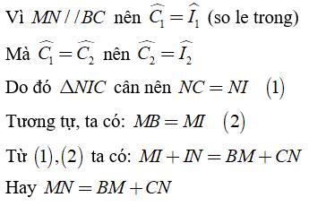 Trắc nghiệm: Tính chất ba đường phân giác của tam giác - Bài tập Toán lớp 7 chọn lọc có đáp án, lời giải chi tiết